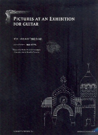 Pictures at an Exhibition - for guitar
