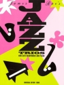 Jazz Trios for 2 alto saxophones and piano