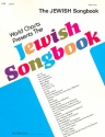 THE JEWISH SONGBOOK - PIANO/VOCAL